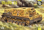 1-72StuIG-33-German-self-propelled-gun