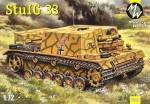 1-72StuIG-33-German-self-propelled-gun