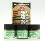 JAPANESE-NAVEL-CAMOUFLAGE-COLOR-Japonske-namornictvo-3x10ml-akryl