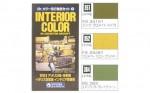 CS681-Interior-Color-For-Aircraft-WWII-Interierova-sada-barev-3x10ml-akryl