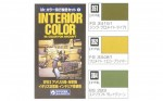CS681-Interior-Color-For-Aircraft-WWII-Interierova-sada-barev-3x10ml-akryl