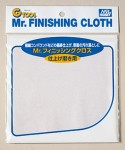 Mr-Finishing-Cloth-Super-Fine-lestici-uterka-super-jemna
