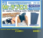 Mr-Water-Proof-Polishing-Cloth-2400-4000-lestici-uterky-93x230mm
