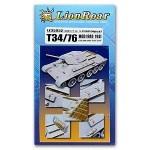 RARE-1-35-T34-76-Mod-1940-41-detail-set-for-Dragon-SALE