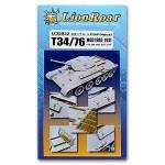 RARE-1-35-T34-76-Mod-1940-41-detail-set-for-Dragon-SALE