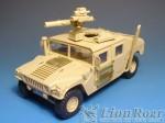 RARE-1-35-M1046-Humvee-for-Tamiya-35267-SALE