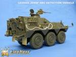 RARE-1-35-JGSDF-NBC-Detection-Vehicle-SALE