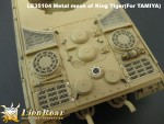RARE-1-35-Metal-mesh-of-King-Tiger-For-TAMIYA