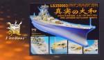 RARE-1-350-IJN-Battleship-Yamato-SUPER-detail-conversion-set