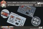 1-35-Modern-JGSDF-Type16-MCV-Lenses-and-taillights-TAMIYA-35361