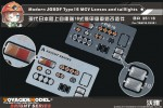 1-35-Modern-JGSDF-Type16-MCV-Lenses-and-taillights-TAMIYA-35361