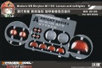 1-35-Modern-US-Stryker-M1134-Lenses-and-taillights-For-AFV-CLUB