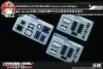 1-35-ZTZ-99A-MBT-Lenses-and-taillights-Panda-Hobby-PH35018
