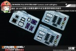 1-35-ZTZ-99A-MBT-Lenses-and-taillights-Panda-Hobby-PH35018