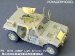 1-35-Japanese-Light-Armor-Vehicle-for-Tamiya-35275