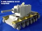 1-35-Photo-Etched-set-for-1-35-KV1-KV2-Tank-For-Trumpeter