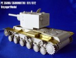 1-35-Photo-Etched-set-for-1-35-KV1-KV2-Tank-Fenders-For-Trumpete
