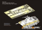 1-35-PLA-Type59-Main-Battle-Tank-Fenders