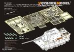 1-35-WWII-German-Sd-Kfz-186-Jagdtiger-Porsche-Production-Basic