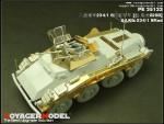 1-35-Sd-Kfz-234-1-8Rad-For-DRAGON-6289