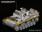 1-35-WWII-German-Pz-Kpfw-III-Ausf-N-sPz-Abt-501-Afrika-For-DRAGON-6431