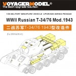 1-35-WWII-Russian-T-34-76-Mod-1943-For-DRAGON-Kit