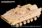1-35-Modern-Russian-BMP-3-MICV-early-version-basic-For-TRUMPETER-00364