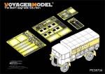 1-35-British-AEC-Matador-truck-early-vision-For-AFV-35236