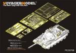 1-35-British-Chieftain-Mk-5-5P-MBT-basic-