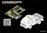 1-35-Morden-German-T3-Transporter-TrucksTAKOM2014