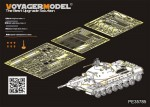 1-35-Russian-T-10M-Heavy-Tank-Basic-For-MENG-TS-018