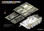 1-35-PLA-Type62-Light-Tank-Basic-