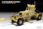 1-35-Modern-US-Husky-Mk-III-Vehicle-Mounted-Mine-Detector-VMMDFor-PANDA-PH35014