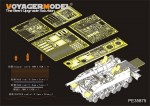 1-35-US-M40-SPG-Basic-Atenna-base-include-For-TAMIYA-35351