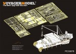 1-35-German-Bergepanther-Ausf-A-Early-typePanther-A-tool-holders-BasicFor-TAKOM-2101