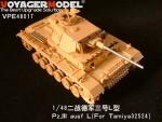 1-48-Pz-III-ausf-L-For-TAMIYA-32524