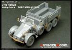 1-48-Krupp-track-For-TAMIYA-32534