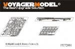 1-72-WWII-OVM-for-Tiger-KingTiger-JagdTiger-For-all