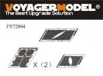 1-72-WWII-German-KingTiger-Grills-and-Gun-Sight-Dual-Set-For-DRAGON-Kit