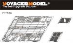 1-72-WWII-German-KingTiger-Henschel-Turret-For-DRAGON-7240