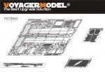1-72-WWII-German-King-Tiger-Porsche-Turret-For-DRAGON-TRUMPETER-KIT