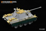 1-35-WWII-Panther-A-G-Anti-Aircraft-Armor-For-ALL