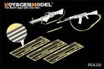 1-35-Belts-for-Gun-patten1-GP