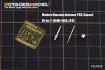 1-35-Modern-Russian-Antenna-PTK-T-90MS-2013ver-used