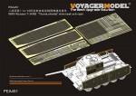 1-35-WWII-Russian-T-34-85-Thoma-shields-wire-mesh-schurzen