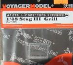 1-48-Stug-III-Grill-For-TAMIYA