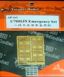 1-700-IJN-Emergency-Set