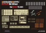 1-35-IDF-Merkava-Mk-3D-MBT-w-chains-FOR-MENG-TS-001
