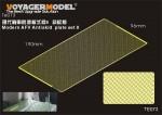 1-35-Modern-AFV-Antiskid-plate-set-8