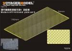 1-35-Modern-AFV-Antiskid-plate-set-9
